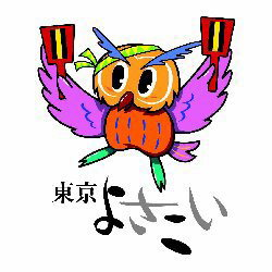 yosakoi1.jpg